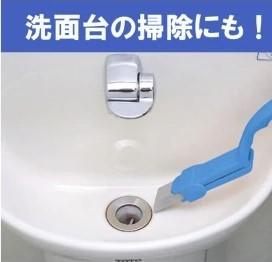 トイレの消しゴム