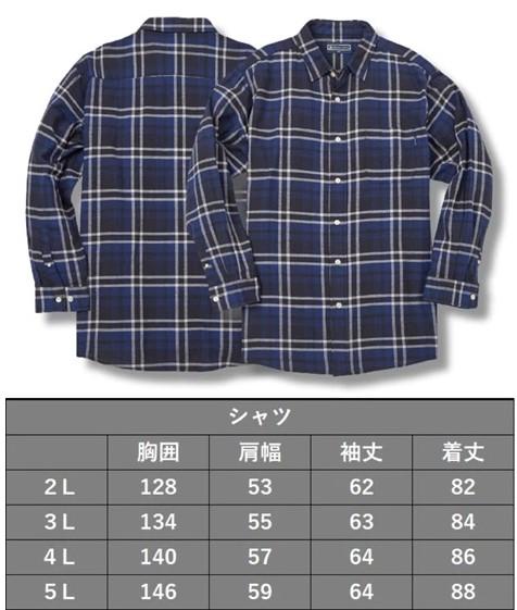 ポロクラブ2021福袋シャツ