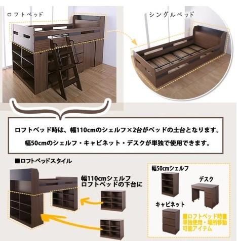 木製システムベッド分割図